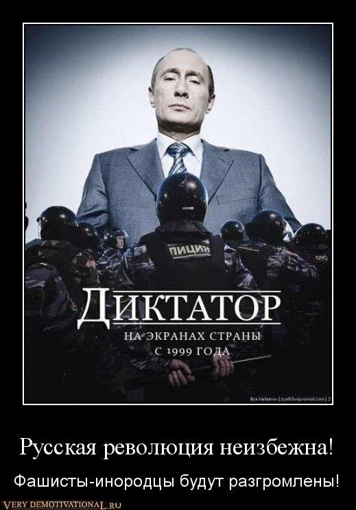 На сегодня переговоров между Украиной и РФ нет. В первые дни были лишь угрозы со стороны России, - Парубий - Цензор.НЕТ 3790