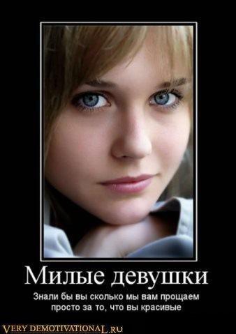 Девушки → красивые и милые девушки