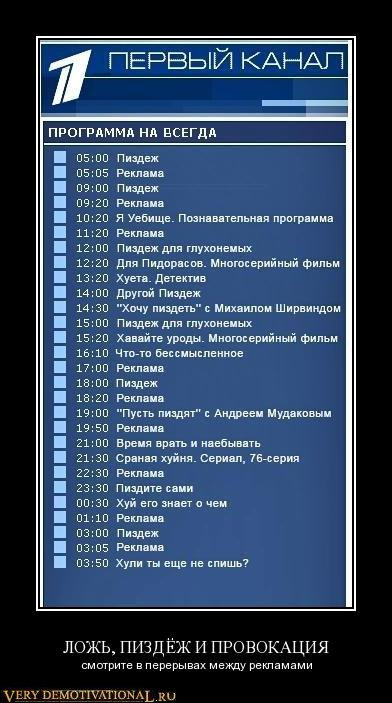 Террористы усилили давление на СМИ и готовятся организовать распространение российской прессы, - СНБО - Цензор.НЕТ 5527