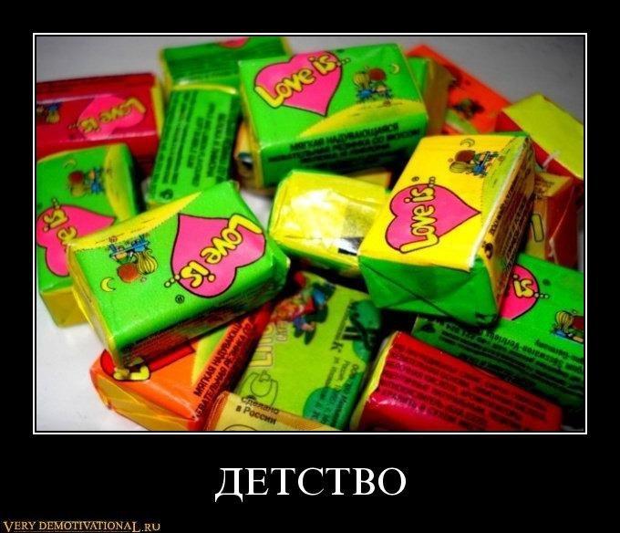Лучший фотошоп на русском языке
