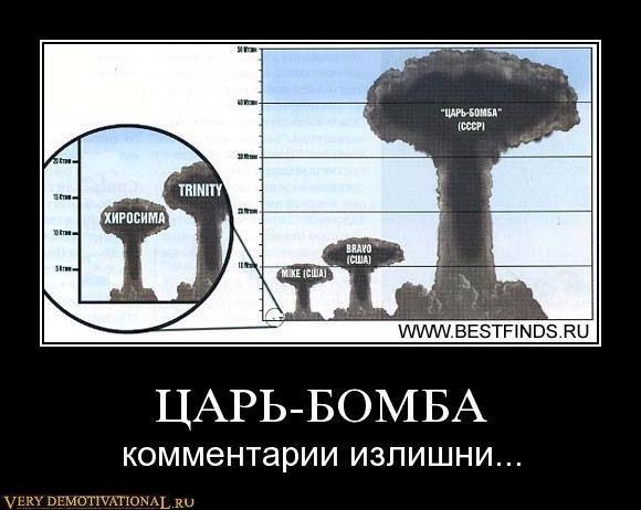 http://verydemotivational.ru/uploads/posts/2011-02/1296599457_qoi7r3vr7kpd.jpg