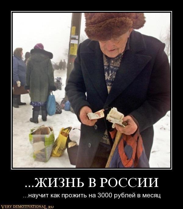 Пенсионеры скучают за Лужковым. Ностальгия усиливается...