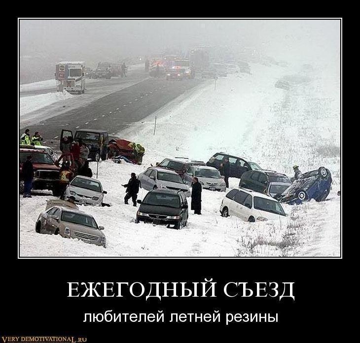 http://verydemotivational.ru/uploads/posts/2011-03/1300561604_neit6uu7h0lh.jpg