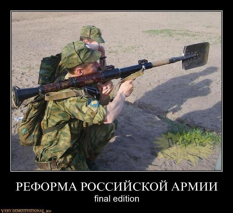 работа в военкомате головинского района москвы