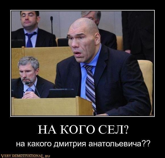 http://verydemotivational.ru/uploads/posts/2012-06/1339097303_g8muux2arxww.jpg