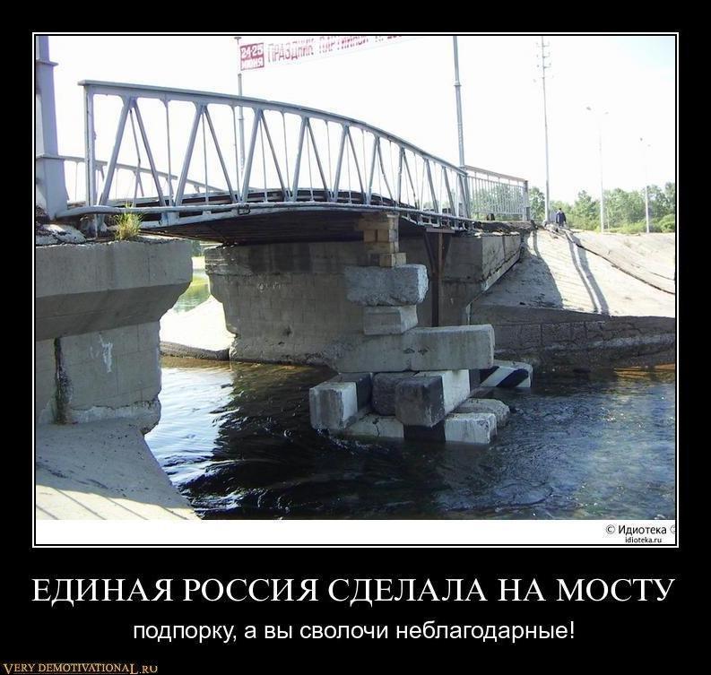 """На территории """"ЛНР"""" арестованы двое украинских журналистов - Цензор.НЕТ 6635"""