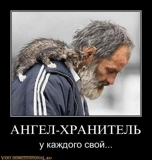 http://verydemotivational.ru/uploads/posts/2012-12/1354617421_7hpdj8r1xqnb.jpg
