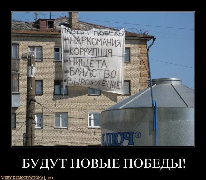 15 освобожденных из плена военнослужащих прибыли в Днепропетровск - Цензор.НЕТ 8526