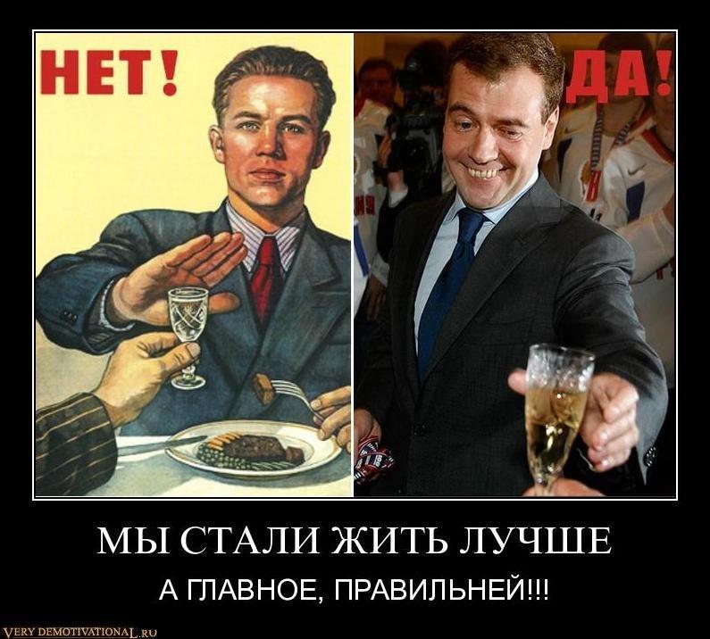 Украина ратифицирует соглашение об ассоциации с ЕС одновременно с Европарламентом, - Яценюк - Цензор.НЕТ 8967